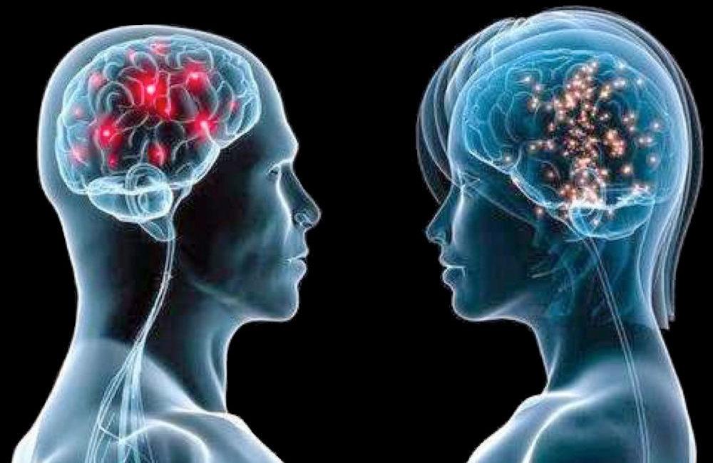 Πόσο Διαφορετικοί Είναι Οι Άντρες & Οι Γυναίκες;